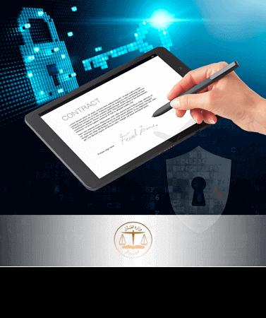 Signature Electronique - Infrastructure PKI